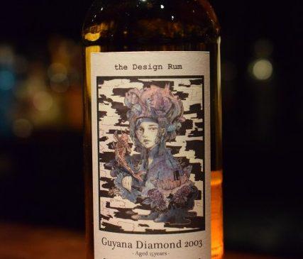 ガイアナ ダイアモンド 2003  for Bar Maeda 55.7%