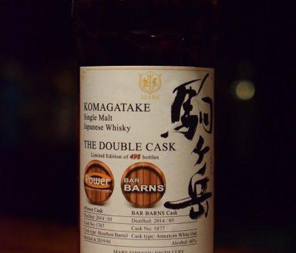 ePower ザ・ダブルカスク駒ヶ岳 2014 Bar Barns Private Bottling 60%