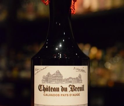 Château du Breuil 17y  for BAR CALVADOR  49.2%