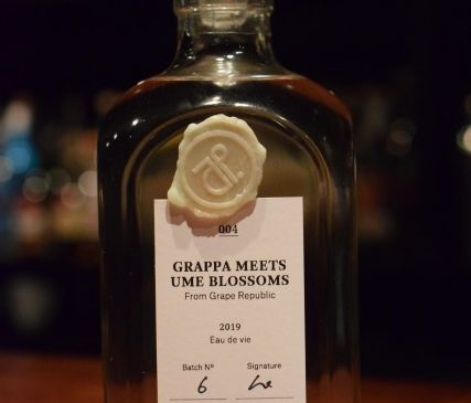 mitosaya薬草園蒸留所 GRAPPA MEETS UME BLOSSOMS 44%