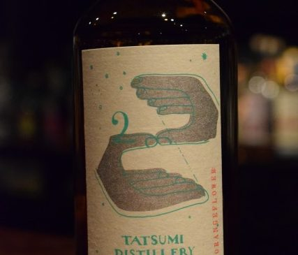Alchemiae TatsumiDistillery  First Essence Orange Folower Gin 45%