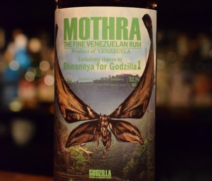 MOTHRA VENEZUELAN  RUM 11y~EXCLUSIVELY CHOSEN BY SHINANOYA FOR MOTHRA~ 52.1%
