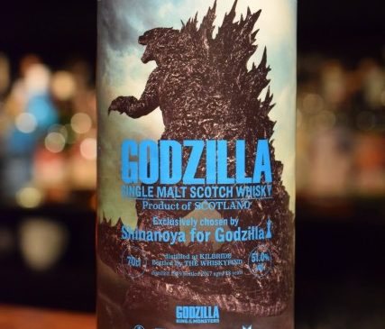 GODZILLA  Kilbride 28y ~EXCLUSIVELY CHOSEN BY SHINANOYA FOR GODZILLA~ 51%