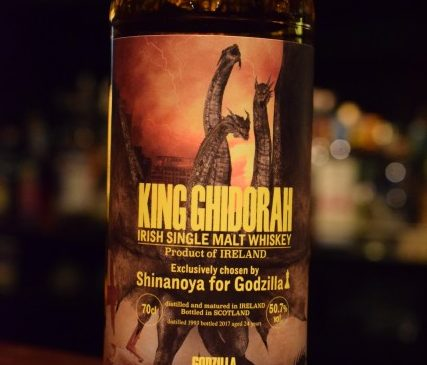 KING GHIDORAH  IRISH SINGLE MALT 24y  ~EXCLUSIVELY CHOSEN BY SHINANOYA FOR KING GHIDORAH~ 50.7%