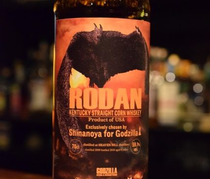 RODAN  KENTUCKY STRAIGHT CORN WHISKEY 8y~EXCLUSIVELY CHOSEN BY SHINANOYA FOR RODAN~ 59.1%
