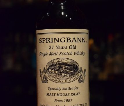 MALT HOUSE ISLAY  Springbank 21y  Fresh Sherry Hogshead 57.5%