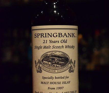 MALT HOUSE ISLAY  Springbank 21y  Fresh Sherry Hogshead 57.5%