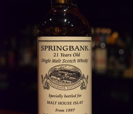 MALT HOUSE ISLAY   Springbank 21y Refill Sherry Hogshead 54.1%