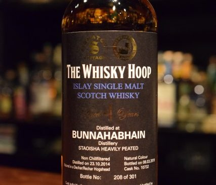 THE WHISKY HOOP  Signatory  Staoisha 4y 60.2%