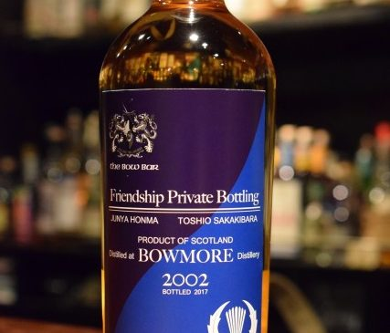 BOWMORE Friendship Private Bottling for THE BOW BAR & BAR Tarlogie SONA 53%