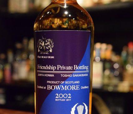 BOWMORE Friendship Private Bottling for THE BOW BAR & BAR Tarlogie SONA 53%