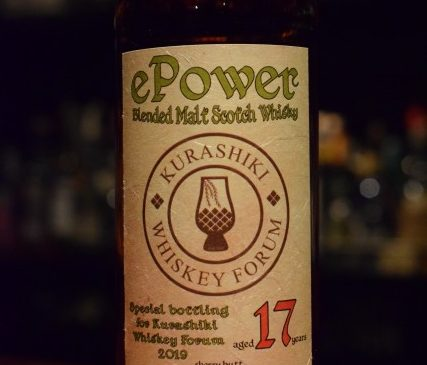 ePower Blended Whisky 17y for KURASHIKI  WHISKY  FORUM    46.6%