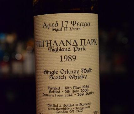 The Whisky Exchange Greek Label  HIGHLAND PARK 17y 55.8%