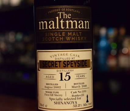 The Malt Man  Secret Speyside 15y   for SHINANOYA    52.2%