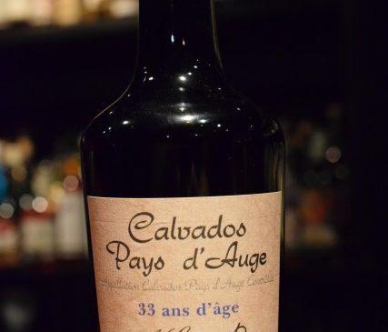ADRIEN CAMUT 33y Brut de Fut  for Calvador & Shinanoya 42.1%