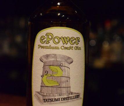 ePower Premium Craft Gin Tatsumi Distillery 45%