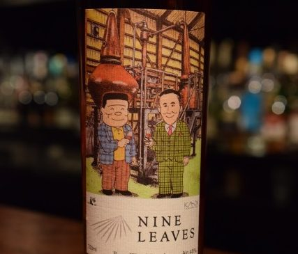 Nine Leaves Grappa Cask Finish for bar K6 25th anniversary 48%