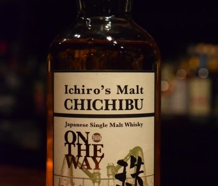 Ichiro's Malt  ON THE WAY 2019   51.5%