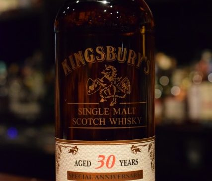キングスバリー 30周年スペシャルボトル 30年 54.1%