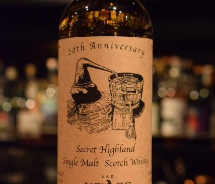 シークレット ハイランド19年 for Bar NO'AGE 20th Anniversary